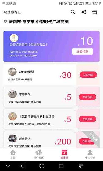 省八方app v1.1.34 安卓版