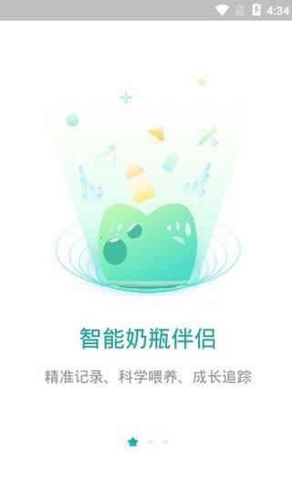 嘟噜噜app v1.0.0.22 安卓版