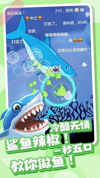 全民摸鱼最新版 v1.2.5 安卓版