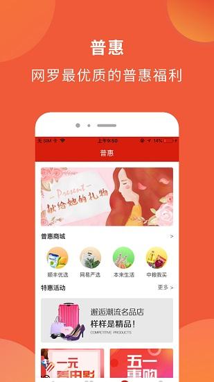 甬工惠app v1.0.7 安卓版