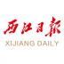 西江日报app v1.0.1 安卓版