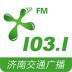 1031车主服务app v5.1.8 安卓版