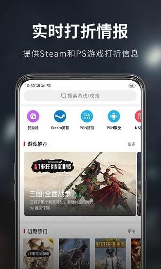 天将图库手机版 v5.0.0 安卓版