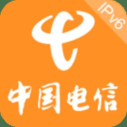 广东电信10000管家v6.0.1 官方版
