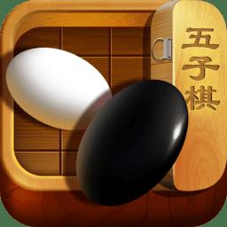 元游五子棋手游v6.0.0.7 安卓版
