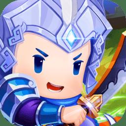 萌战三国魂游戏v5.1.0 安卓
