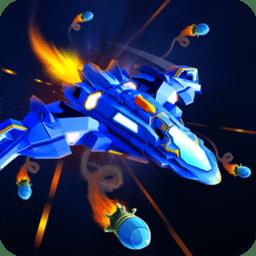 银河太空射击内购破解版 v1.2.1 安卓版