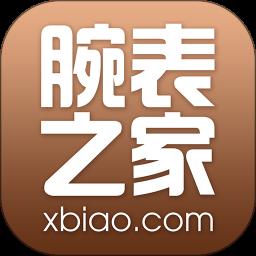 腕表之家App