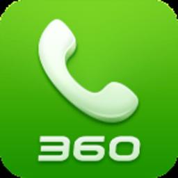 360通讯录手机版v2.1.2 安卓