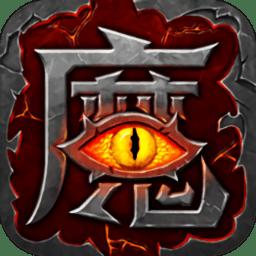 猎魔启示录内购破解版 v1.0.3.2 安卓版