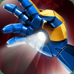 未来钢铁侠大战手机版 v1.0.0 安卓版