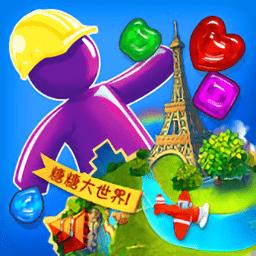 糖糖大世界内购版(gummy drop) v2.0 安卓版