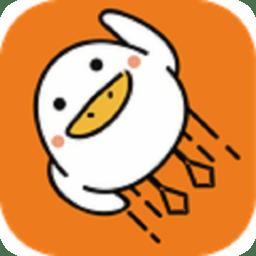 冲线鸭app v1.2.4 安卓版