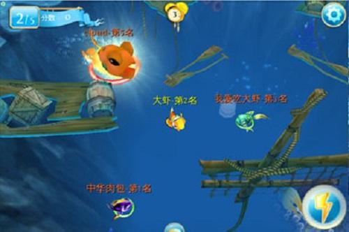 乐乐鱼聚会online手机版