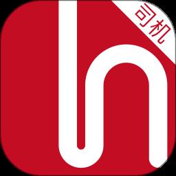 合肥和行约车司机端 v1.1.9 安卓版