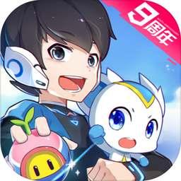 奥拉星九游游戏v1.0.103 安卓版