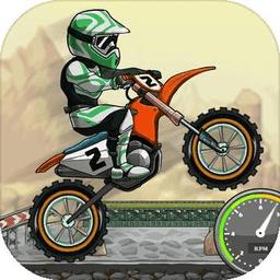 极限越野摩托游戏