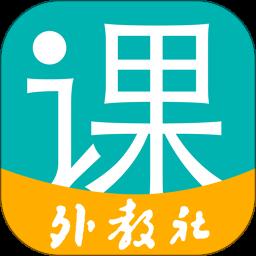 随行课堂手机版 v4.1.0113 安卓最新版
