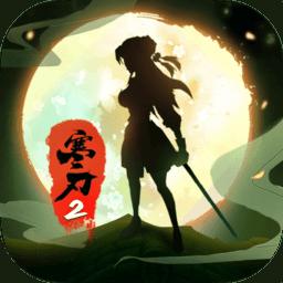 寒刃2手游官方版v1.0.0.7 安卓版
