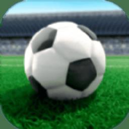 梦幻足球联盟2020内购破解版v6.10 安卓版