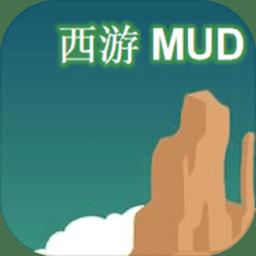 西游mud手游 v3.0 安卓版