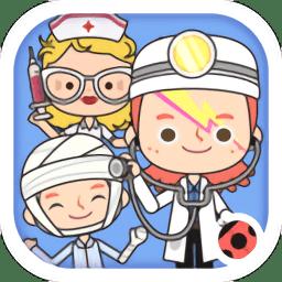 米加小镇医院完整版v1.1 安卓版