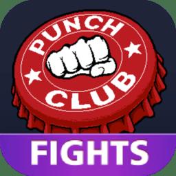 搏击俱乐部无限金币版