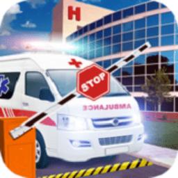 城市救护车3d手游