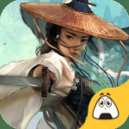 逍遥剑手游v1.0.0 安卓版