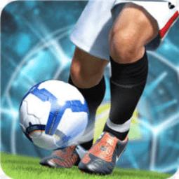 足球天下手游 v1.0.69 安卓版