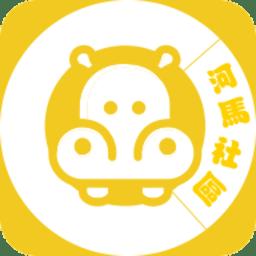 河马社区软件