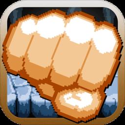 重拳出击手游 v1.2.5 安卓版