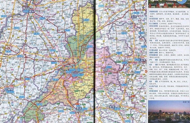 济南市区地图全图高清版