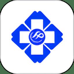 健康珠海appv2.21 安卓版