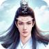 奇迹仙侠九游手游v1.0.4.7 安卓版