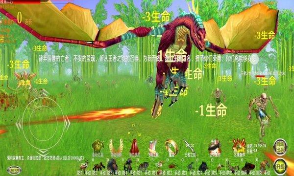 步兵大战4手机版 v1.0 安卓版