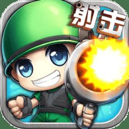 斗斗堂国际服 v11.0.1 安卓版
