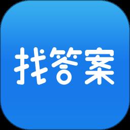 上学吧找答案app v3.0.0 安卓版