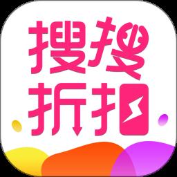 搜搜折扣手机版v1.1.8 安卓