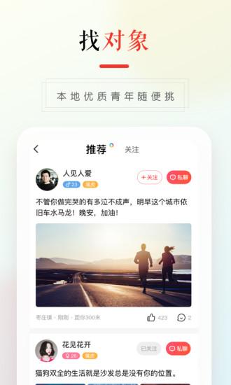 58本地版app v9.5.1 安卓版