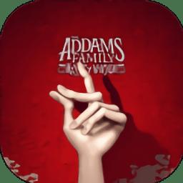 亚当斯一家神秘公寓手游
