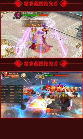 青云门手机版 v3.0.0 安卓官方版