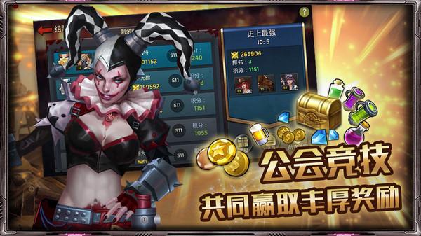 末日血战猕猴桃游戏 v1.11.36 安卓版