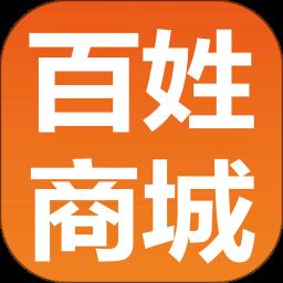 百姓商城�件v1.1 安卓版
