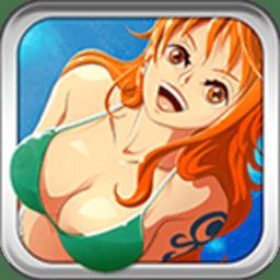 海贼王冒险手游 v1.0.50 安卓版
