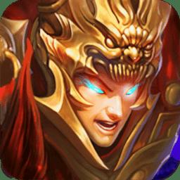 怒斩三国游戏 v2.9.0 安卓版