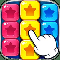 消灭糖果正版 v3.4.8 安卓版