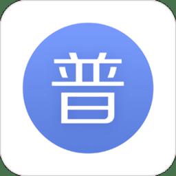 畅言普通话手机版 v4.0.1005 安卓版