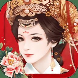 宫廷风云九游客户端v3.6.4 安卓版