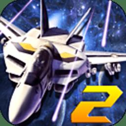 飞机大战2微信登录版